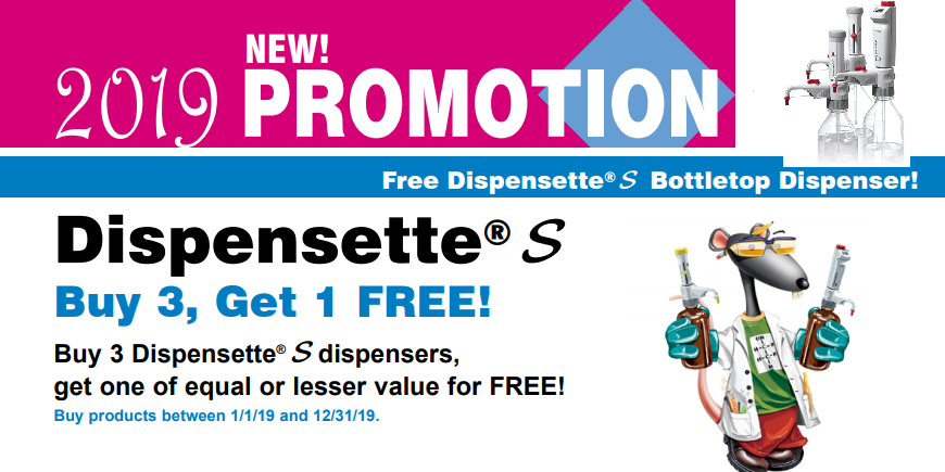 BrandTech Dispensette S Promotion
